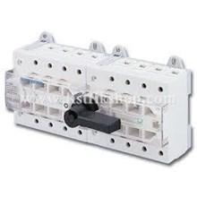 Change Over Switch (COS) OHM Saklar 4P 2500 SIRCOV