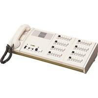 NURSE CALL AIPHONE