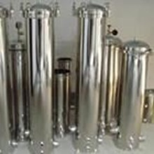HOUSING MULTI KATRID STAINLESS STEEL