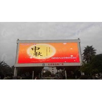Lights Outdoor Full Color Series Models P16