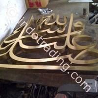 Kaligrafi Kuningan Timbul
