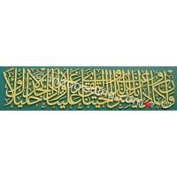 Kaligrafi Timbul