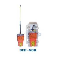 GPS Epirb Samyung Sep 500