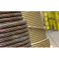 Jual kabel seling atau Kabel baja