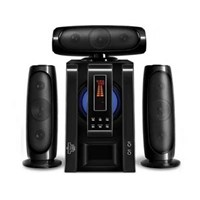 Sell Multimedia Active Speaker GMC 887A