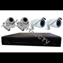 KAMERA CCTV PAKET MURAH IP PRIME HD-IO22 (2.4 MP)