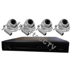 KAMERA CCTV PAKET MURAH IP PRIME HD-IO40 (2.4 MP)
