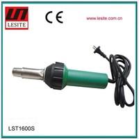 Sell Lesite 1600