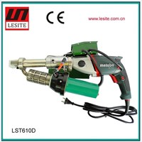 Sell Lesite 610D Extruder