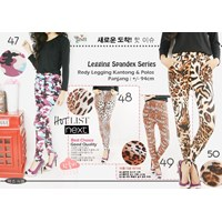 Legging kantong xl leopard edition