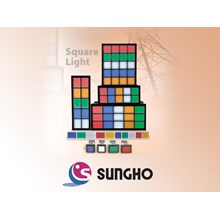 SUNG HO Square Pilot Lamp