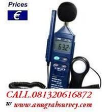 Lux Meter Digital Pce Em-882 Hub 087770760007