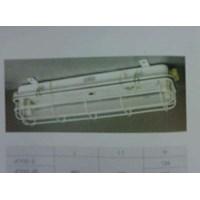 Sell TL Marine Lamp