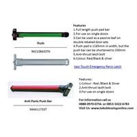 Sell Push Bar Anti Panic Iseo