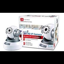 HD IP Camera IP-2100
