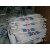 Jual Karung Plastik ( Pp Woven Bag ) Baru Untuk Keperluan Pertanian Dan Perkebunan