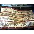 Tapestry Fabric Motif Al-Fatihah