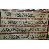 Kain Tenun Tapis Motif Al-Fatihah