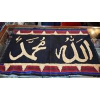 Kain Tenun Tapis Motif Kaligrafi Allah Dan Muhammad