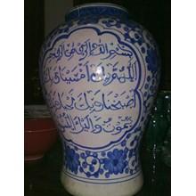 guci keramik antik dinasti kaligrafi
