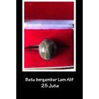 Batu Antik Bergambar Lam Alif