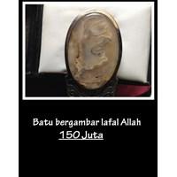 Batu Antik Gambar Lafal Allah