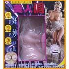 Vaginator Mungil Getar (Baile Vibrating Vagina) 320ribu MURAH HARGA SUPPLIER 085781281999 PIN BBM 7D2905B1