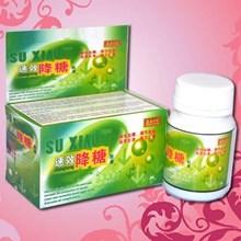 SU XIAO (Obat Diabetes Mellitus Herbal Korea) 225ribu MURAH HARGA SUPPLIER 085781281999 PIN BBM 7D2905B1