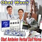 Jual Obat Wasir Atau Ambeien Herbal Dari Korea 175ribu HARGA SUPPLIER MURAH 085781281999 PIN BBM 7D2905B1