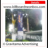 Sell Pilon Development Services for low signace