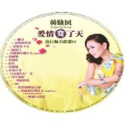 VCD angelina wong
