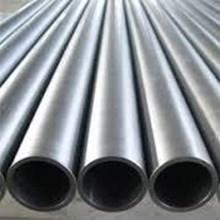 Pipe Aluminum Plate Aluminum Material