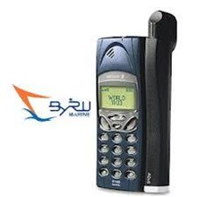 Telepon Satelit Byru R-190