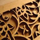 Laser Cutting Wood Type 6