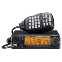 RADIO Rig Icom Ic2300 Murah Meriah Saja - Kitadagang