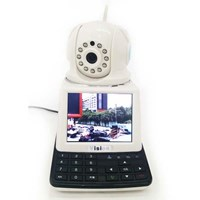 Jual IP Kamera Wireless 4 In 1 : Dvr + Alarm + Video Call Robot Vision