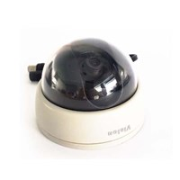 Sell Sony Color Ccd camera 420 Tvl Vision Dome Camera