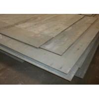 Jual Mild Steel Plate (Hot Roller Plate)
