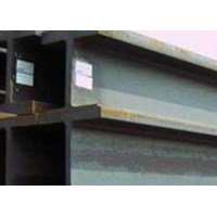 Sell Stainless Steel - Besi H Beam (Wide Flange H Beam)