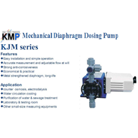 Dosing Pump KMP