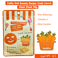Sweety Recipe Lively Carrot Mask 25G