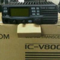 Big Power Radio Rig Icom Ic-V8000
