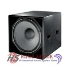Jual Realsound Ms-180Bx Passive Subwoofer ( Subwoofer Pasif )