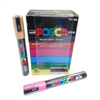 Jual Spidol Posca Pen Medium 15 Colours Set