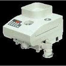 Mesin Penghitung Uang Koin DYNAMIC TC220