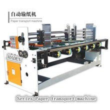 Series Paper Transport Machine