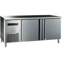 Under Counter Chiller Stainless Steel