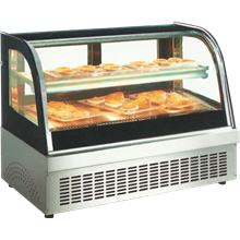 Mesin Display Cake Chiller Masema ( Mesin Pemajang Kue Portable )