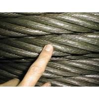 Jual Wire Rope Sling