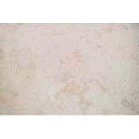 Jual Marmer Cream Makasar Ujung Pandang Uk 60 X 60 Cm Tebal 17Ml